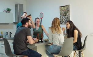 הגר וניר במפגש עם חברים (צילום: חתונה ממבט ראשון 3, קשת 12)