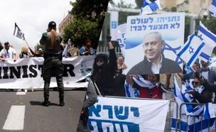 נתניהו, משפט, ירושלים, מחוזי, הפגנות  (צילום: אמיר לוי, getty images)