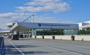שדה תעופה (צילום: EQRoy, shutterstock)