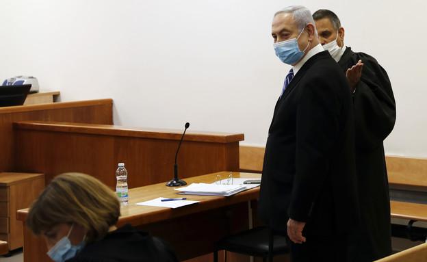 משפט נתניהו (צילום: AP)