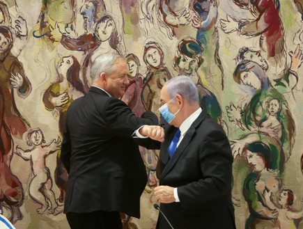 ישיבת הממשלה (צילום: אלכס קולומויסקי, פלאש 90)