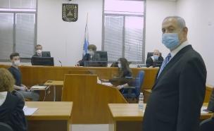 נתניהו בבית המשפט (צילום: חדשות 12)