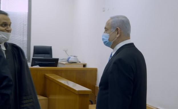 נתניהו בבית השפט (צילום: חדשות 12)