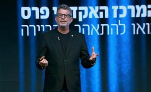 אלדד תמיר - הרצאה דיגיטלית המרכז האקדמי פרס (צילום: זאפה)