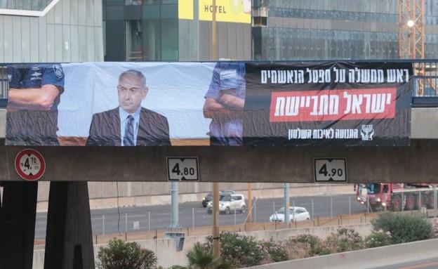 שלטי התנועה לאיכות השלטון: ישראל מתביישת