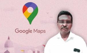 תובע את גוגל (צילום: טוויטר, twitter)