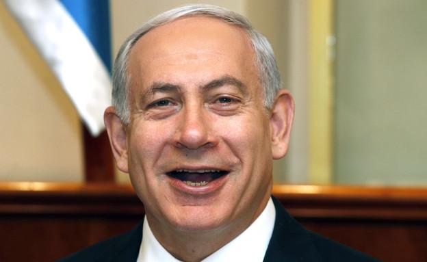 ביבי צוחק (צילום: GALI TIBBON, GettyImages IL)
