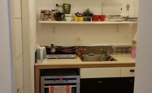 """הדירה שפורסמה ב""""דירות מפה לאוזן בת""""א"""" (צילום: פייסבוק)"""