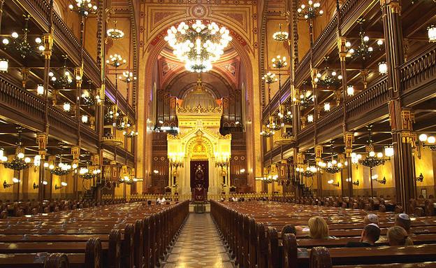 בית הכנסת הגדול, בודפשט (צילום: ויקיפדיה)