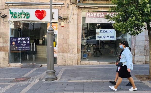 חנויות סגורות בירושלים (צילום: עמית ולדמן, N12)