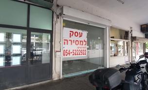 חנויות סגורות בתל אביב (צילום: N12)