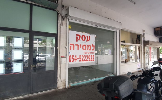 חנויות סגורות בתל אביב