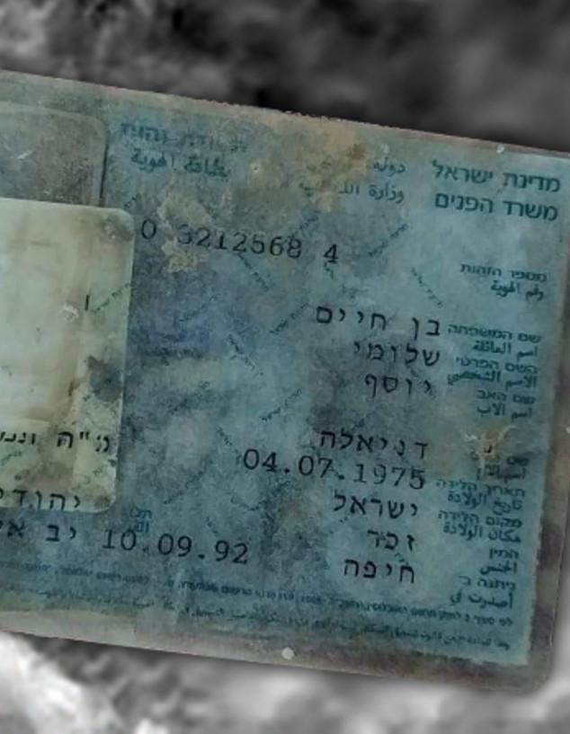 תעודת הזהות של שלומי נמצאה על ידי מטיילים