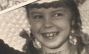 הזמרת בצעירותה (צילום: instagram)