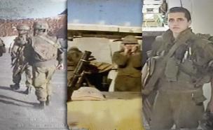 סיור מוצבי לבנון (עיבוד: אורי יהודאי, חרמון דוד, החדשות 12)