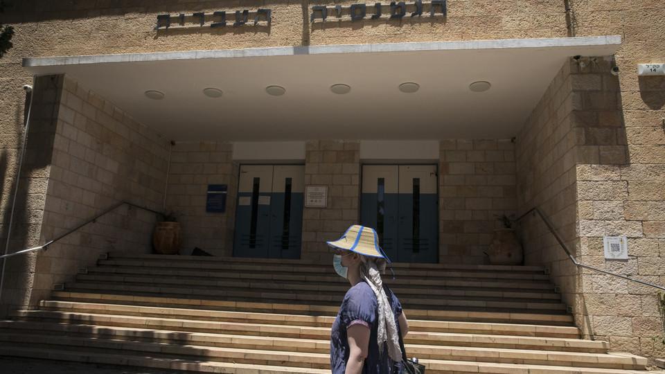 הגימנסיה בירושלים (צילום: אוליבר פיטוסי , פלאש 90)