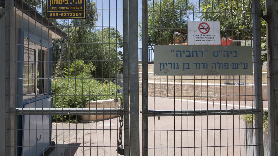 שערי הגימנסיה בירושלים היום (צילום: אוליבר פיטוסי , פלאש 90)