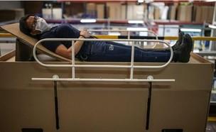 מיטת בית חולים (צילום: אינסטגרם jairobernal_com)