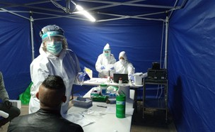 בדיקות קורונה במועצה האזורית חורה (צילום: קופת חולים כללית)