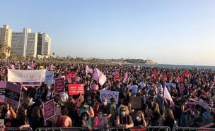 צעדת הנשים נגד אלימות כלפי נשים (צילום: דרור שדות)