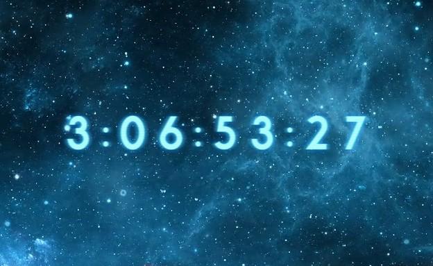 שעון טומורולנד (צילום: מסך מתוך האתר של טומורולנד)