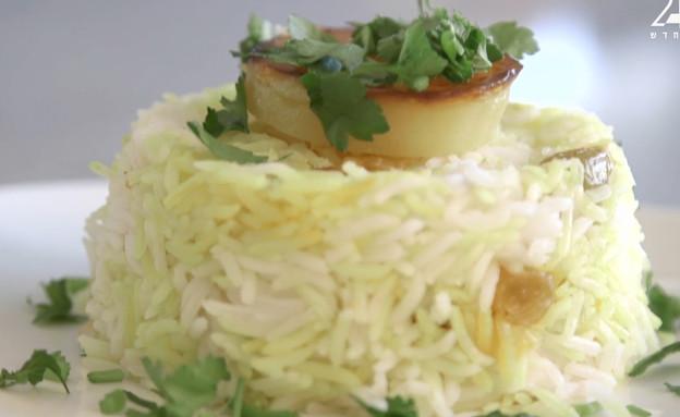 אורז פרסי (צילום: מתוך אמהות מבשלות ביחד, ערוץ 24 החדש)