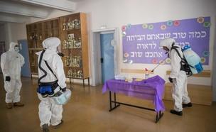 הגימנסיה בירושלים (צילום: יונתן סינדל, פלאש 90)