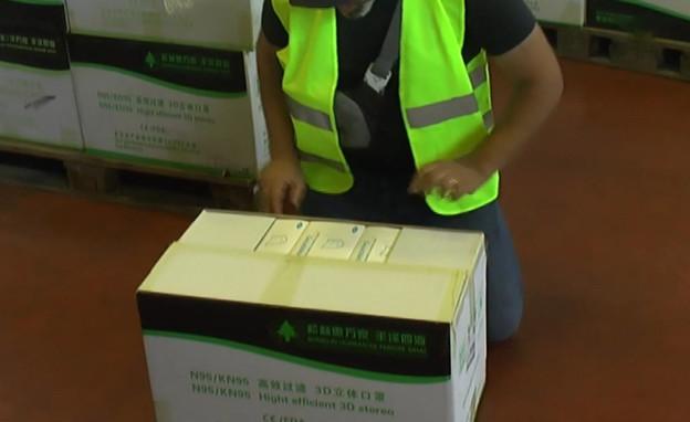 חשד לאספקת מסכות N95 פגומות (צילום: משרד הביטחון ודוברות המשטרה)