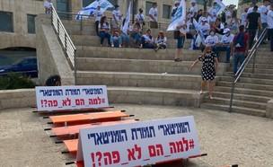 צעדת מאבק להחזרת השבויים והנעדרים בעזה (צילום: N12)