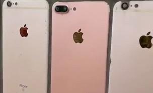 אייפון (צילום: טיקטוק minhhienapple)