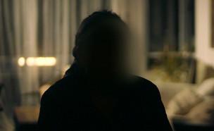 """כשהמתחזה ניסתה לשדך לקורבן את אחיה (צילום: מתוך """"המתחזים"""", קשת 12)"""