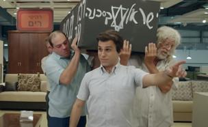 """מתוך """"היהודים באים"""" (צילום: כאן 11)"""