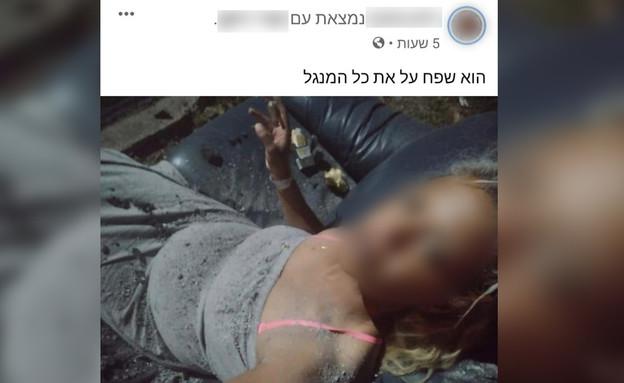 """הפוסט של תושבת קריית אתא שהותקפה ע""""י בעלה"""