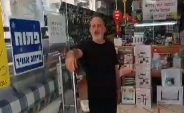 בעלי עסקים וחנויות בתל אביב שחזרים לעבוד (צילום: N12)