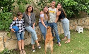 משפחת קוצר (צילום: אלבום משפחתי)