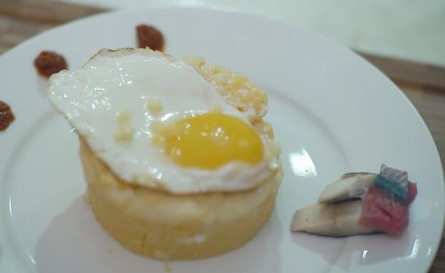 ממליגה (צילום: אמהות מבשלות ביחד, ערוץ 24 החדש)