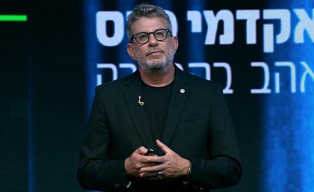 ההרצאה של אלדד תמיר וירון אמזלג