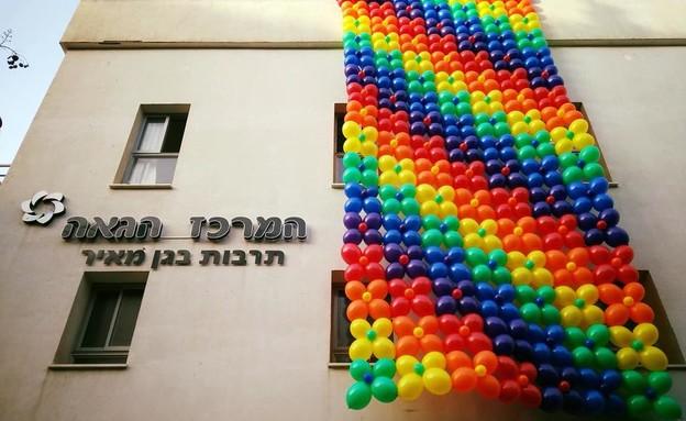 המרכז הגאה בתל אביב