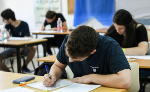 בחינת בגרות בבית ספר תיכון בראשון לציון (צילום: פלאש 90)