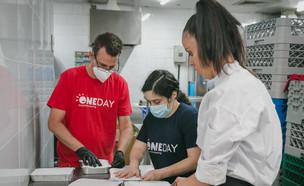 התנדבות בעבודה (צילום: OneDay Social Volunteering  )