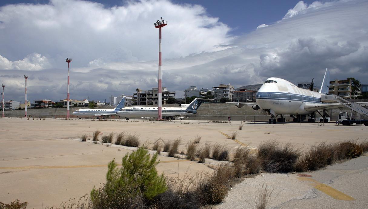 שדה תעופה ביוון