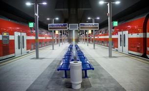 תחנת רכבת נבון ריקה (צילום: Yonatan SindelFlash90)