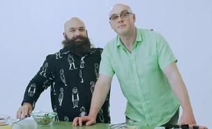 """מארק ואלכס, """"המטבח המנצח"""" (צילום: קשת 12)"""