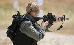 """לוחמות המשטרה ומג""""ב (צילום: חטיבת דוברות משטרת ישראל)"""