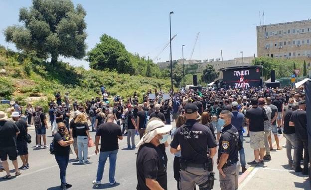 מחאת התרבות בירושלים