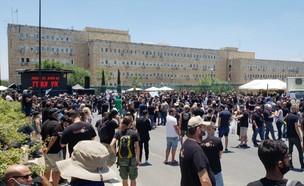 המחאה מול משרד האוצר (צילום: N12)