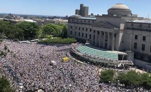 15,000 יצאו לרחובות למען הקהילה הטרנסית (צילום: טוויטר)