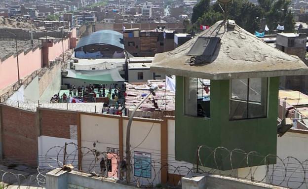 בית הכלא בפרו (צילום: JESUS OLARTE/AFPTV/AFP via Getty Images)