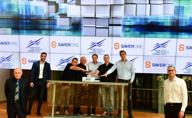 השקת מניות SaverOne בבורסה בתל אביב (צילום: עומר מסנגר)