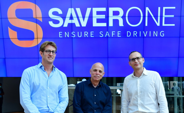 הנפקת מניות SaverOne בבורסה בתל אביב (צילום: עומר מסנגר )